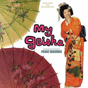 My Geisha - Music From The Motion Picture
