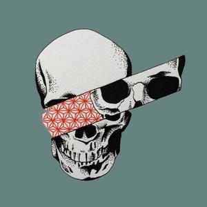 Trap In Peace - Tae Supreme Type Beat (Guitar Rap Instrumental)