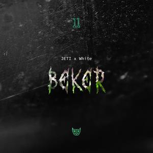 Beker (Explicit)